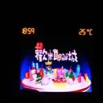 台湾でクリスマス気分を味わいたいなら「2014新北市歓楽耶誕城」へ!