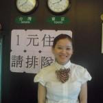 台南駅前の格安ホテル「鐡道平價大飯店」