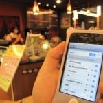 Wireless がスイスイできちゃうスポット in Taipei