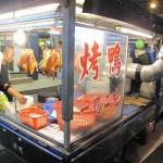 街中や夜市にゲリラ的に登場する「移動式北京ダック屋台」