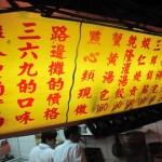 中正紀念堂のすぐ近く、格安価格で本格小籠包を食べるなら「杭州小籠湯包」