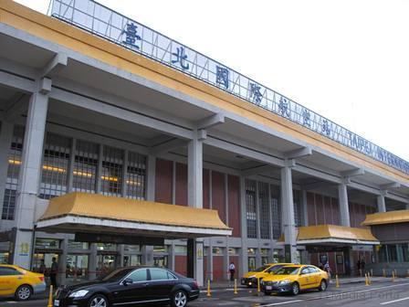 松山空港image 1