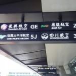 台湾から石垣島に行ってみた~!!超近っ!!