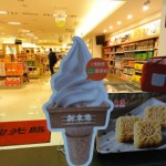 現在、ソフトクリームは販売されていません。→新東陽でもソフトクリームが販売されています。