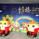 旅行客が押し寄せる中華菓子の人気店「維格餅家(vigor kobo)」