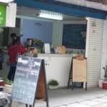 【2015年2月更新】お食事もOK! な手づくり雑貨が並ぶカフェ「An-ka Café」