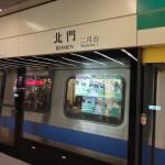 松山新店線北門駅から台北地下街、つながってます。