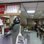 地元で評判の「晴光豆花」で冬でも食べたい冷たいレモン豆花!