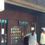 日本の定食屋みたいな「平成十九」で魚料理を食す