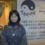 通訳いらず、日本語でok!のパワースポット「方舟命ト地理(ノアハウス占い館)」