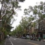 オシャレ人が集う素敵ストリート「富錦街」を行くっ!!!