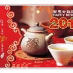 高品質な茶葉の香りと、ステキ茶器がお出迎えの『御菁茶苑』