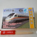鉄道に乗らなくても、台鐵便當は食べられるのだ~!