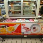 冬至の日、台湾ではカボチャではなく『湯圓』を食べるんです。