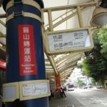 桃園空港-台北市内間を運行する、新規バス路線の紹介です!