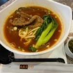 Wi-Fiつながる『ARTCO DE CAFE』には、美味しい牛肉麺あり♪