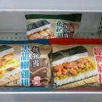 台湾には『おにぎらず』みたいな『握弁当』があるのだ。