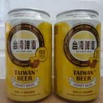 台湾啤酒の新製品、はちみつビールにトライ!