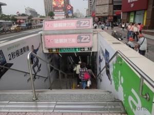 地下道入口