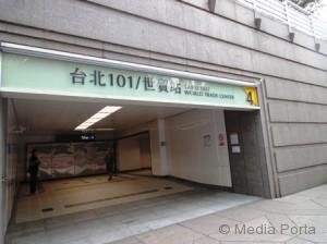 台北101站
