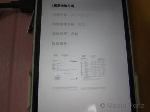 DSC00363 (1024x768)