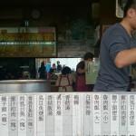 台湾らしく青空の下「通伯台南碗粿」