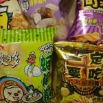 コンビニでついつい買っちゃう台湾なスナック菓子5選
