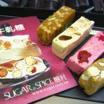 お土産に喜ばれるパッケージ 台湾ならではのお菓子がそろう