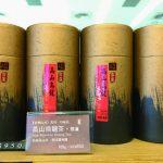 100年の歴史を持つ老舗 自家焙煎の茶葉に自信あり