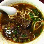じっくり煮込んだスープに コシのある平打ち麺が合う!