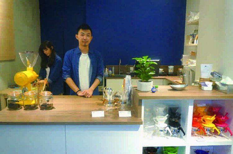 山田咖啡店