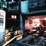 台湾猫カフェの元祖でひと休み 猫たちと一緒にくつろいで