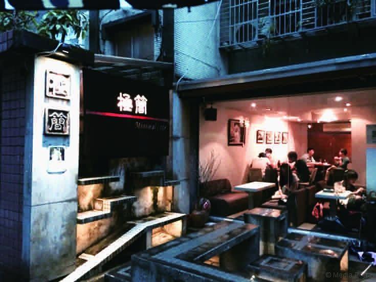 極簡 (Minimal Café)