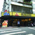永康街にふたつの店舗を持つ マンゴーかき氷の人気店