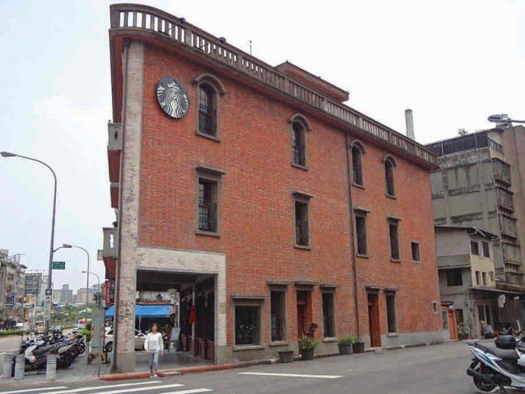 STARBUCKS COFFEE 艋舺門市