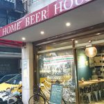 ホテルに帰る前にちょこっとビール 世界各国の瓶ビール専門店