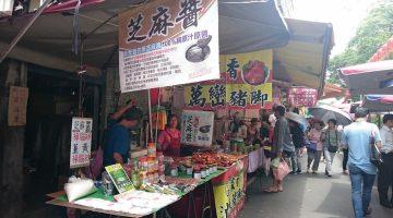 台湾らしさを体感できる ローカル朝市