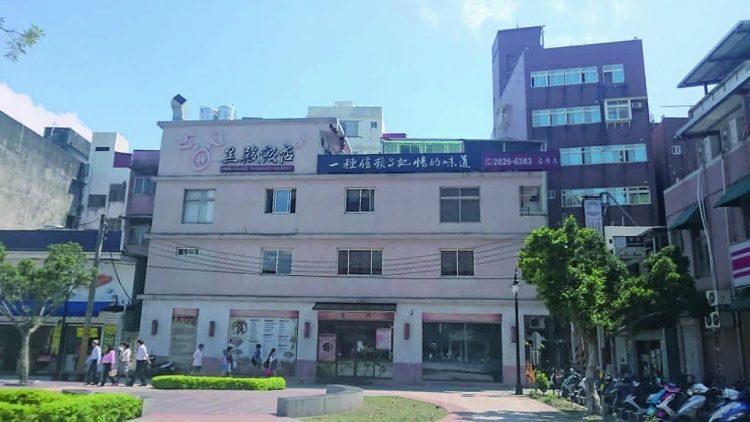黑殿飯店 DARK PALACE TAIWANESE GOUMET