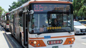 市バスを乗りこなせれば台北がもっともっと楽しくなる!