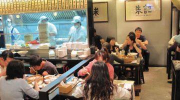 安定した伝統の味「朱記餡餅粥店」