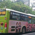 バス旅ルポ『路線20』 かゆいところに手が届く、乗って分かった便利なバス路線