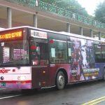 『路線236』 台北市内から猫空までバスとロープウェイで小旅行