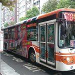 『民生幹線』 女子旅、ペア旅におすすめ! バスで行く「富錦街」散策