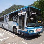 『路線849』 烏來温泉で台湾人と触れあう