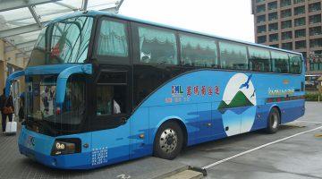 『路線1915』 東台湾の里山を満喫する日帰り宜蘭縣・礁渓温泉旅行