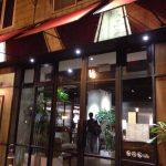 いつも食べているところの3倍の値段の麻婆豆腐をお洒落レストラン