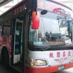 『路線5053』 チョコレート&お茶工場へ! バスで行く工場見学ツアー