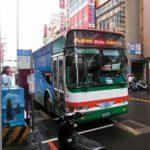 """<span class=""""title"""">『路線 藍15區』 ビーフンの本場・新竹へ。台湾海峡の夕日を美食街で</span>"""