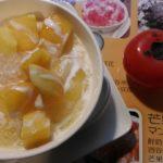 柿実る 季節になっても マンゴーあり<騷豆花一號店>