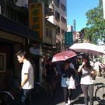 秋日和!台湾大学前の食堂街は若者で溢れていました!